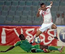 Mauritania selló su clasificación al ganar a la colista. AFP/Archivo