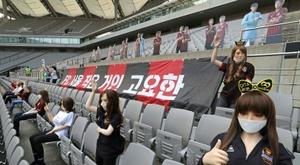 Amende record pour le FC Séoul et ses poupées sexuelles. AFP