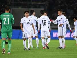 Les joueurs de Kashima vainqueurs de Néo-Zélandais dAuckland City lors du Mondial des clubs, le 8 décembre 2016 à Yokohama
