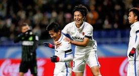 El Kashima se hace con la Copa Emperador. EFE/Archivo