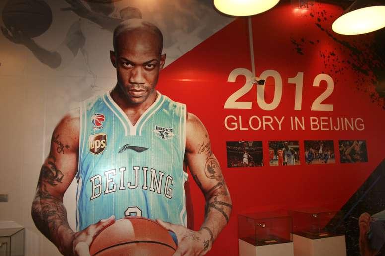 Pared del museo la Casa de Marbury en Pekín, dedicado a la estrella del baloncesto Stephon Marbury. EFE/Archivo