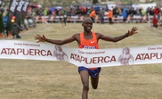 El atleta ugandés Jacob Kiplimo. EFE/Archivo