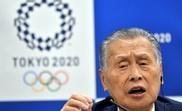 El presidente del comité organizador de Tokio 2020, Yoshiro Mori, en una rueda de prensa. EFE/Archivo