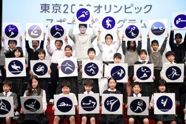 Fotografía cedida que muestra a atletas japoneses y a estudiantes mientras exhiben los pictogramas deportivos de Tokio 2020 durante un evento celebrado este martes en Tokio (Japón). EFE/JIJI PRESS JAPAN/SOLO USO EDITORIAL/NO VENTAS/NO ARCHIVO