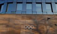 Sede del Comité Olímpico Internacional (COI), en Lausana, Suiza. EFE/Archivo