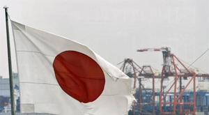 Japón aplaza la Copa Levain y se plantea paralizar la Liga por el coronavirus. EFE/Franck Robichon/A