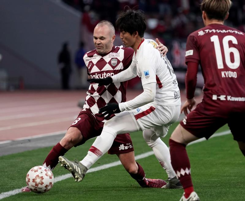Bet on japanese football does binary options bully work