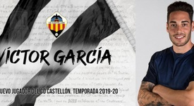 Víctor García llega al Castellón. CDCastellón