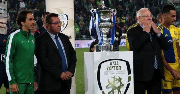 Benayoun lideró al Maccabi Haifa en la final de Copa. Twitter