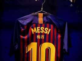O Barça não pode jogar com os nomes em chinês. Twitter/FCBarcelona