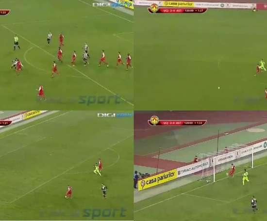 El gol fue anulado. Captura/DigiSport