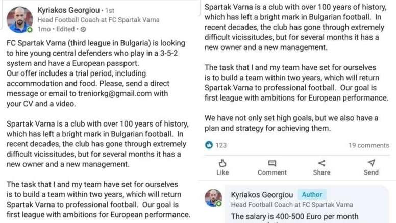 Se busca central por 500 euros... ¡por Facebook! Captura/KyriakosGeorgiou