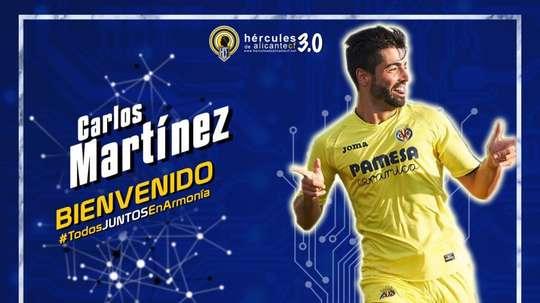 El Hércules fichó a Carlos Martínez. HérculesFC