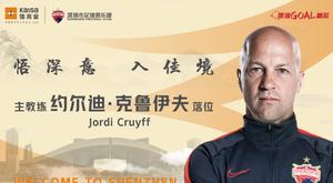 Jordi Cruyff, novo treinador do Shenzhen. Captura/ShenzenFC