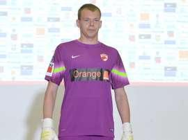 El guardameta vistió la camiseta del Dinamo hasta el pasado mayo. DinamoBucuresti