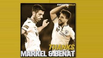 Susaeta y Beñat se retiran. Twitter/MacarthurFC