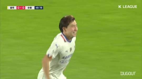 I gol del tredicesimo turno della K League. Dugout