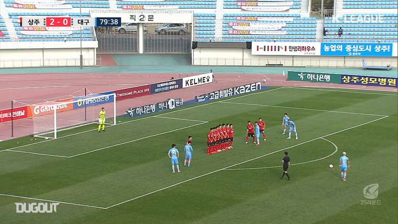 Cesinha scored a lovely free-kick for Daegu in the K-League on Saturday. DUGOUT