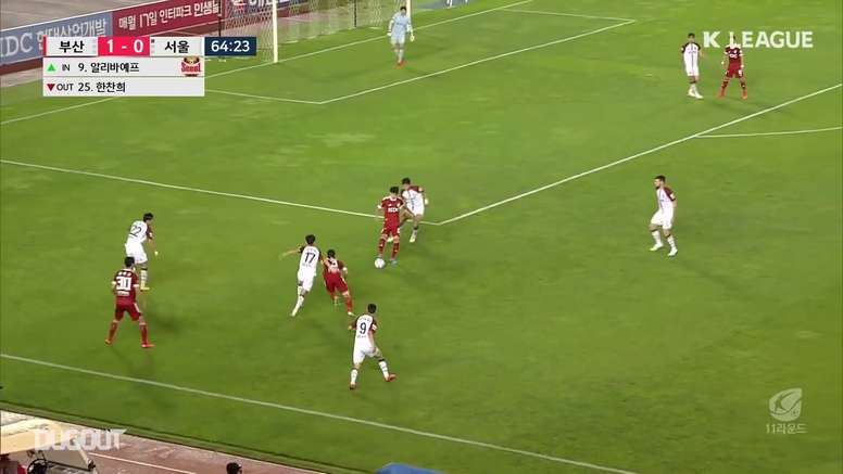 Busan beat Seoul 2-0 in the K-League on Friday. DUGOUT