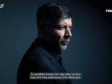 VÍDEO: Pablo García, nuevo entrenador del PAOK. DUGOUT