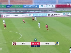 Ulsan won 1-5 at Sangju Sangmu in the K League. DUGOUT