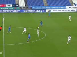 Junior Negao scored again in the K-League in Ulsan's draw with Busan. DUGOUT