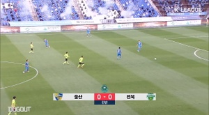 Ulsan 0-1 Jeonbuk: Modou Barrow sends Jeonbuk top ahead of final round. DUGOUT
