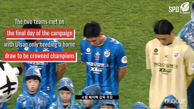 Ulsan only needed a point on the last day but blew it. DUGOUT