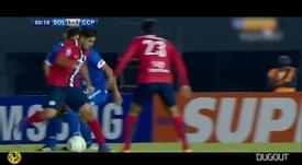 Díaz has signed for América. DUGOUT