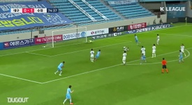 Cesinha scored a fantastic goal in Daegu's win over Suwon. DUGOUT