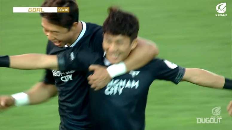 Ulsan won at Seongnam in 2019. DUGOUT