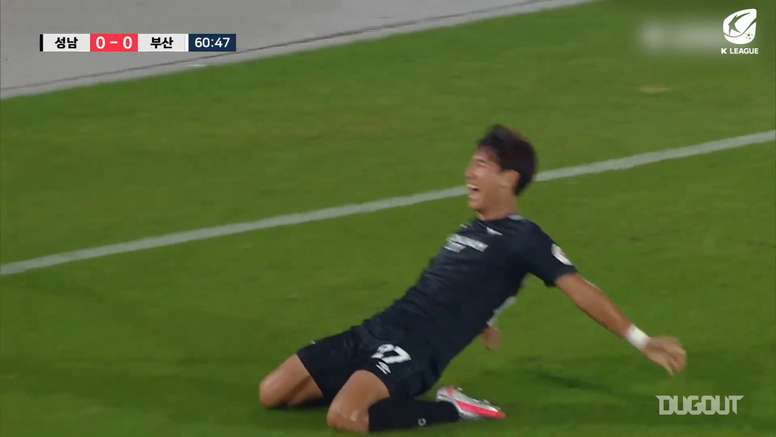 Seongnam took the lead v Busan, but conceded an equaliser right at the death. DUGOUT