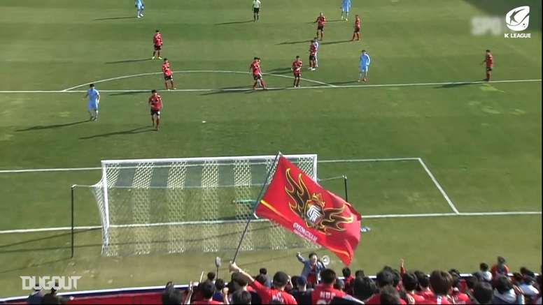 VIDEO: Cesinha: Daegu FC's brilliant Brazilian superstar. DUGOUT