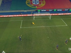 Portugal beat Croatia. DUGOUT