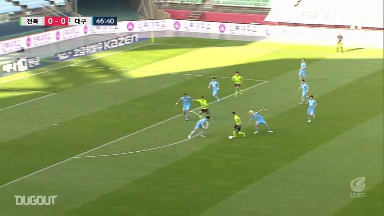 Murilo Henrique faz um golaço no Campeonato Sul-coreano. DUGOUT