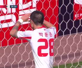 Le migliori reti della K League. Dugout