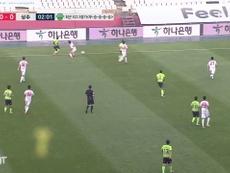 Gustagol foi o heroi da vitória do Jeonbuk sobre o Sangju Sangmu neste domingo. DUGOUT