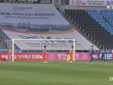 El Jeonbuk Motors superó 1-4 al Seoul. DUGOUT