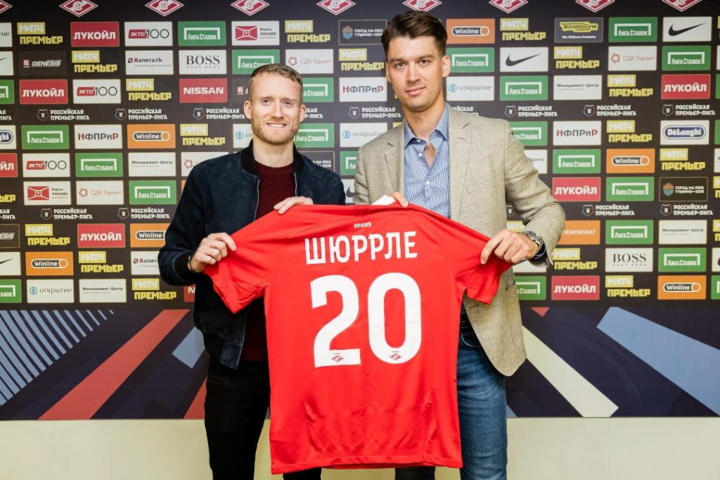 Атакующий полузащитник клуба боруссия дортмунд