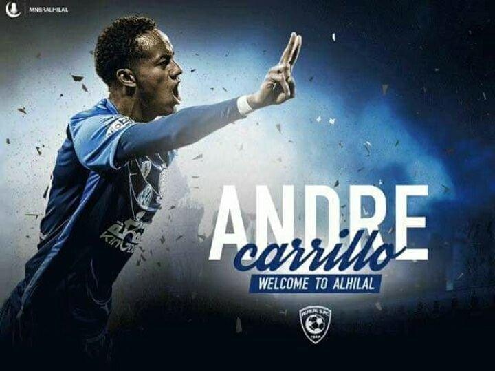 Carrillo seguirá cedido en el Al-Hilal. AlHilal