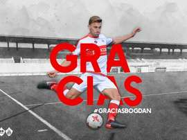 Bogdan Milovanov se une al filial del Sporting. Twitter/UDSanse