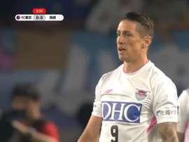 Torres jugó los 90 minutos. Captura/JFA