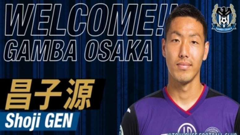 Gen Shoji regresa a Japón y firma con el Gamba Osaka. Twitter/Gambaosaka