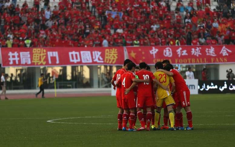 L'équipe nationale de la Chine. Goal