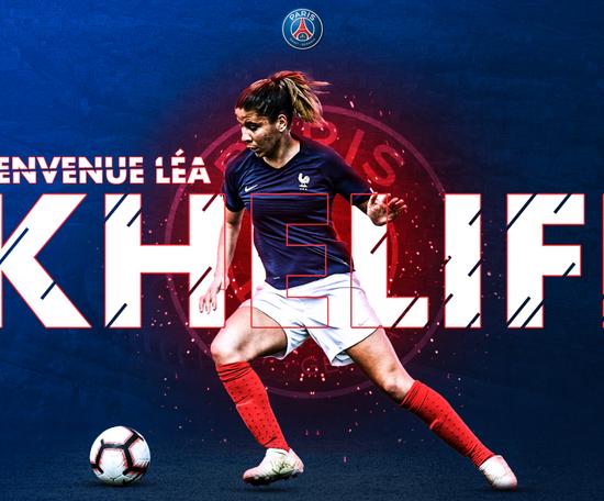 Léa Khelifi s'engage pour trois saisons au PSG. AFP