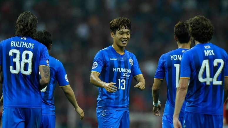 Ulsan came from behind to beat Urawa Red Diamonds 2-1. GOAL