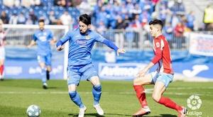 El Lugo venció 0-1. LaLiga