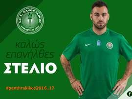 Iliadis renovó su contrato con el Panthrakikos griego. panthrakikos.com