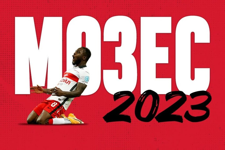 Punto y final a los nueve años de Victor Moses en el Chelsea. Spartak