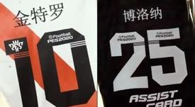 ¿Por qué River jugó con letras chinas en su camiseta? Captura/RiverPlate
